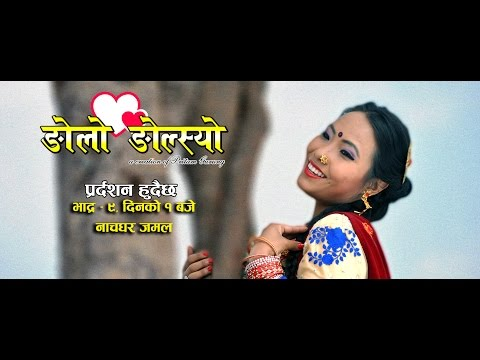 Anuta Gurung & Aanan Gurung interview Gurung Movie NGOLO NGOLSHYO