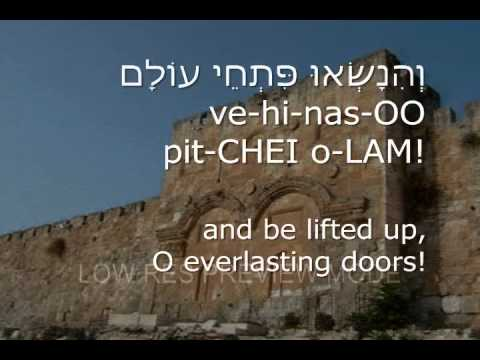 Who is this King of Glory (Mi Zeh Melech HaKavod (Who is this King of Glory?) Psalm 24:7-10
