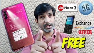 India ka 5G Phone || Jio Phone 3 || Exchange offer available || Exchange Now || 64MP DSLR 📸  ||