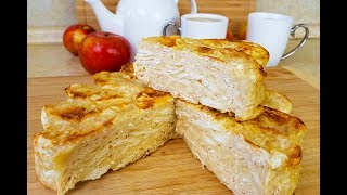 Ленивый яблочный пирог!пирог с яблоками к чаю!лаваш в духовке выпечка на скорую руку мария мироневич