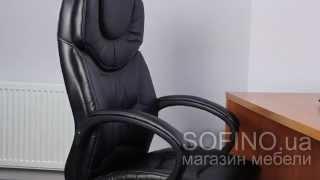 Кресло «Оскар HB»(Кресло «Оскар HB» – презентабельная мягкая модель для кабинета руководителя. Кресло выпускается в обивке..., 2015-04-23T10:13:16.000Z)