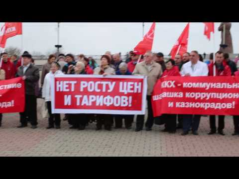 Митинг КПРФ в Ставрополе.  Акция протеста населения по ЖКХ.