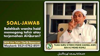 Download Tuan Guru Sheikh Muhd ZainulAsri