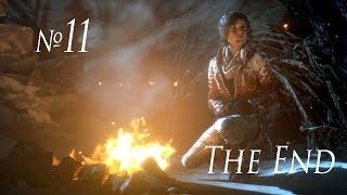 Rise of the Tomb Raider №11 (The End)