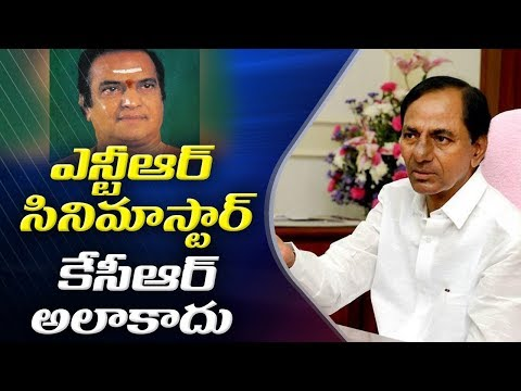 KTR Sensational Comments On NTR And KCR  | ABN Telugu