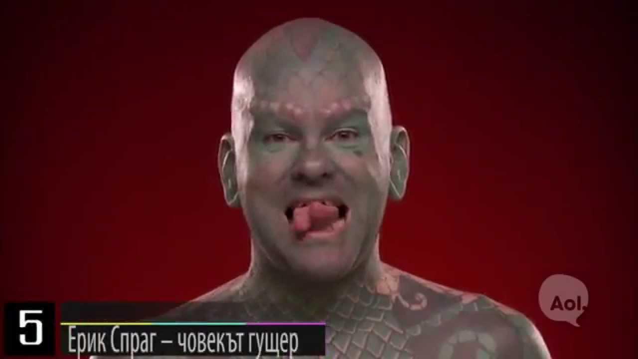 the weirdest people on earth youtube