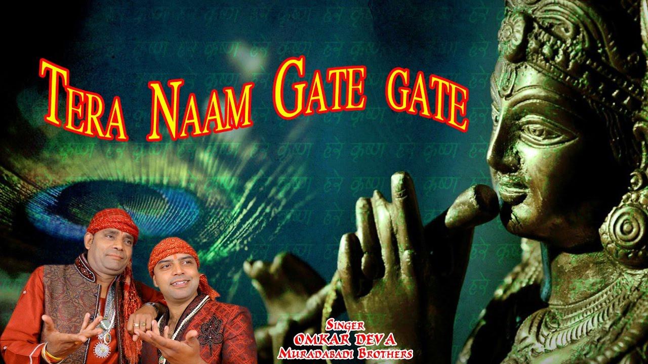 Tera Naam Gate Gate Omkar Deva Bhai Devotional Song