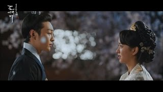 Cover images [FMV] 소유 - I miss you (도깨비 OST Part 7)