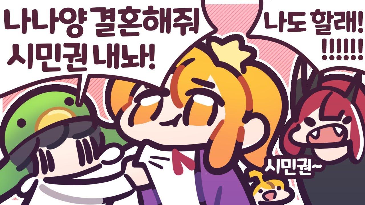 [2021/07/13/배틀그라운드] w. 김뚜띠, 악녀, 꼬예유