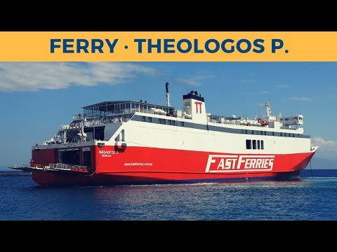 Arrival of ferry THEOLOGOS P. in Rafina (Fast Ferries)