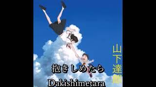 Gambar cover Tatsuro Yamashita - Mirai no Theme