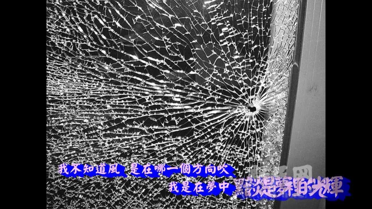 韓正皓-我不知道風是在哪一個方向吹-中國民歌創作系列3 - YouTube