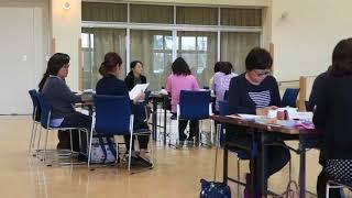 第3回石垣市学びの基礎力育成支援事業推進協議会