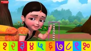 Ginti 1-10 | Hindi Rhymes for Children