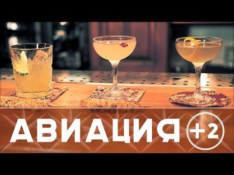 популрные алкогольные коктейли фото