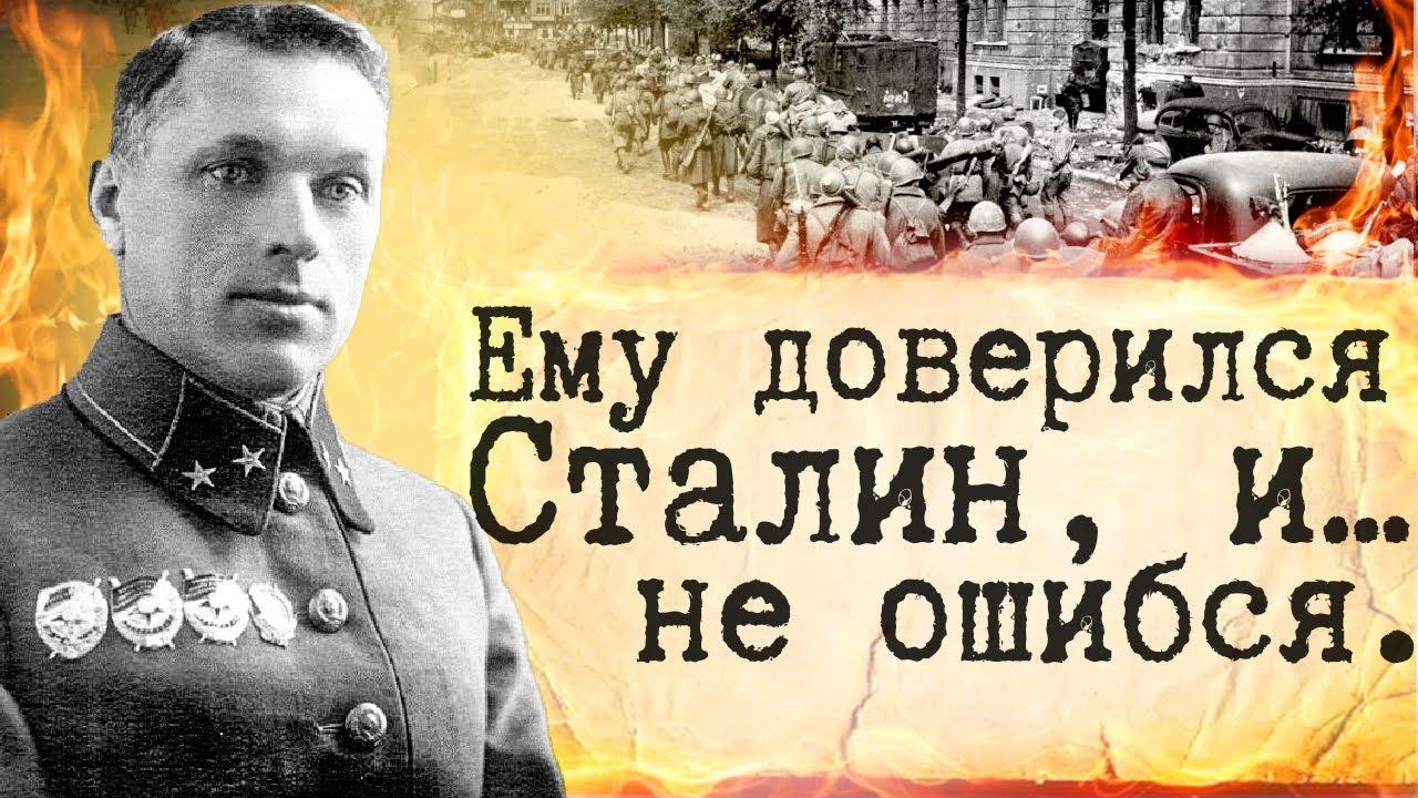 """Как """"враг народа"""" был награжден Орденом Ленина. Уникальная история К. Рокоссовского."""