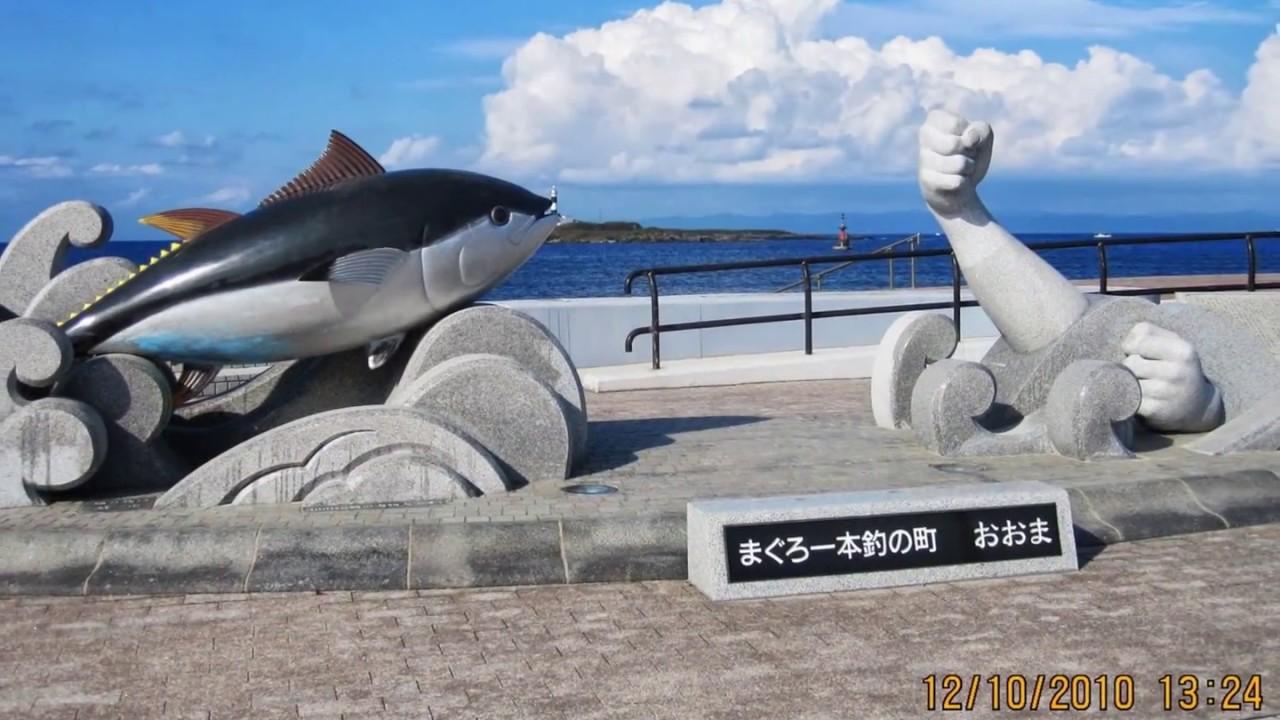 Tokio Reise