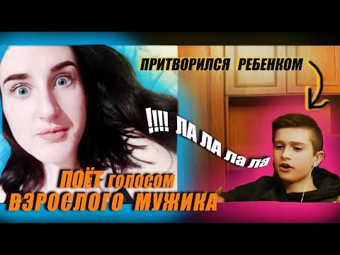 ГИТАРИСТ притворился РЕБЕНКОМ|   Чат рулетка | ПРАНК | Гитарист в чат рулетке | чатрулетка