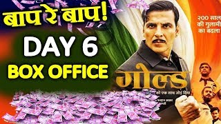 GOLD SEVEN DAY BOX OFFICE COLLECTION