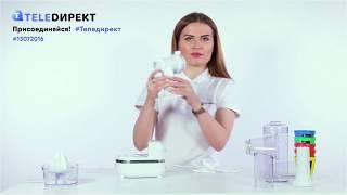 Видеообзор: Суперкухня 4 в 1. combine.teledirekt.ru