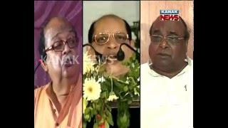 Basudevpur MLA Bijayshree Routray Supports Damodar Rout