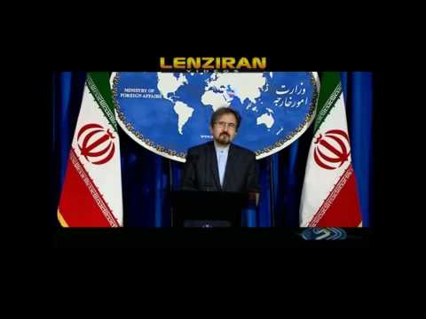 Javad Zarif gift to John Kerry and Iranian American  complaints and protests  to  Turkey