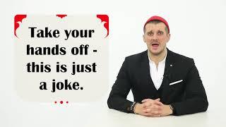 Стендап в Америке. Какие приколы на английском используют комики?