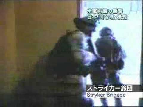 陸上自衛隊 ヤキマ演習場射撃