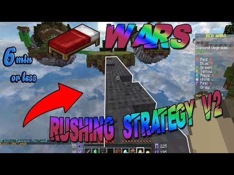 Best Bed Wars Rushing Strategy v2 (New BedWars Update) - How
