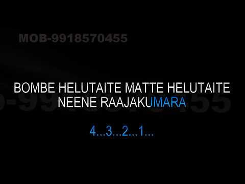 Bombe Helutaite Karaoke Video Lyrics Rajakumara Kannada