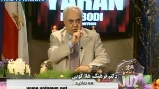 22.03.2013_yaran  دکتر فرهنگ هلاکویی