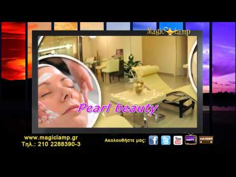 Pearl Beauty And Spa | Κέντρο Αισθητικής ΑΤΤΙΚΗ,αισθητική προσώπου,γυμναστική,αισθητική σώματος