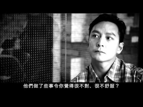 吴彦祖 ﹣ 中国人最喜欢歧视中国人