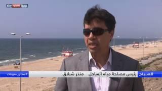 غزة.. تحذيرات من تلوث البحر