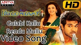 Telugu Govindudu Andarivadele Video Songs Free MP3 Song Download 320 Kbps