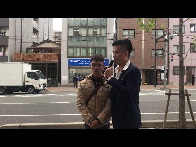 Phỏng vấn trường Kyoshin Kobe