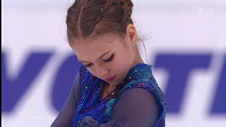 Александра Трусова выиграла золото на этапе Гран-при в Москве!