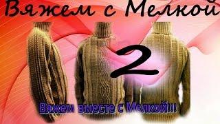 вязание крючком мужской свитер крючком , вязание для мужчин крючком, кофта крючком для мужчин