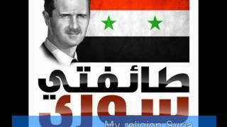 Dalida - Parle Plus Bas (theme du film Le Parrain) - My religion Syria