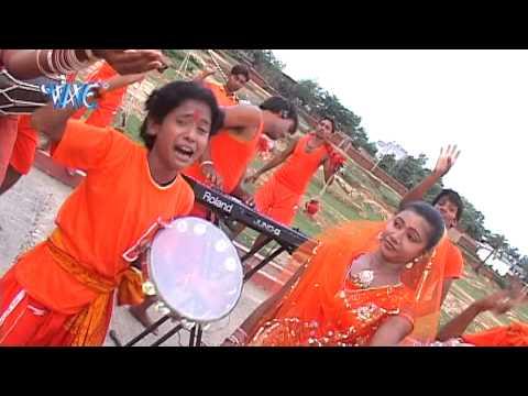"""Pagal Kahela Na Logawa - Bam Bam Bol Rahal Ba Devghar - Sunny Kumar """"Shaniya"""" - - Kanwer Song 2015"""