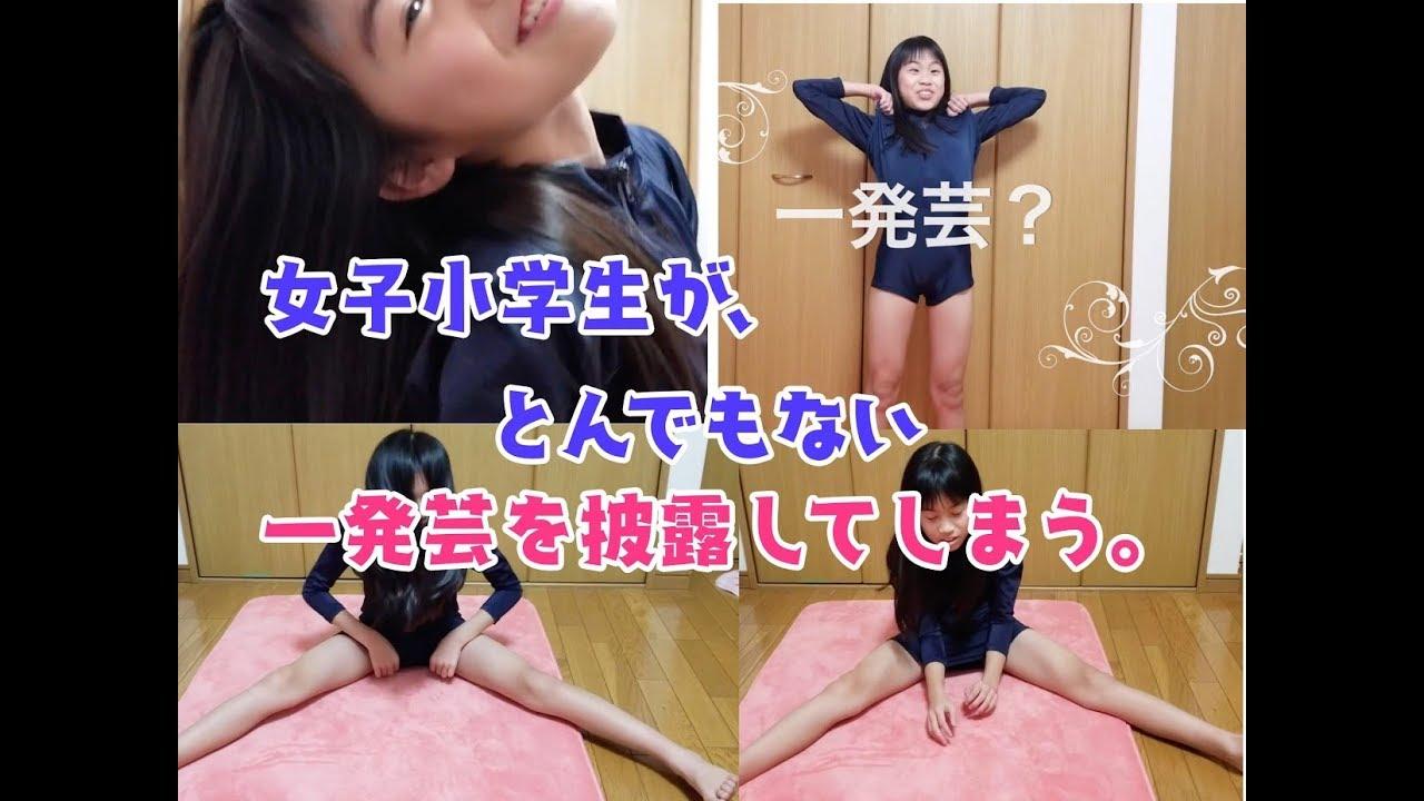 話題の女子小学生「マコ」ちゃんがとんでもない一発芸を披露してしまう。