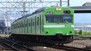 103系NS409編成 奈良線 普通列車