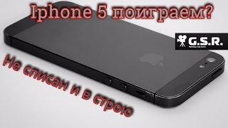 Игры на Iphone 5.