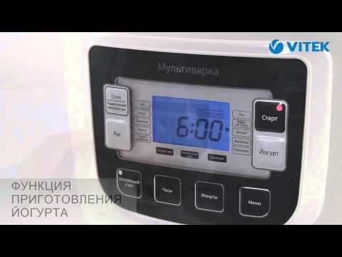 Мультиварка VITEK VT 4204 GY