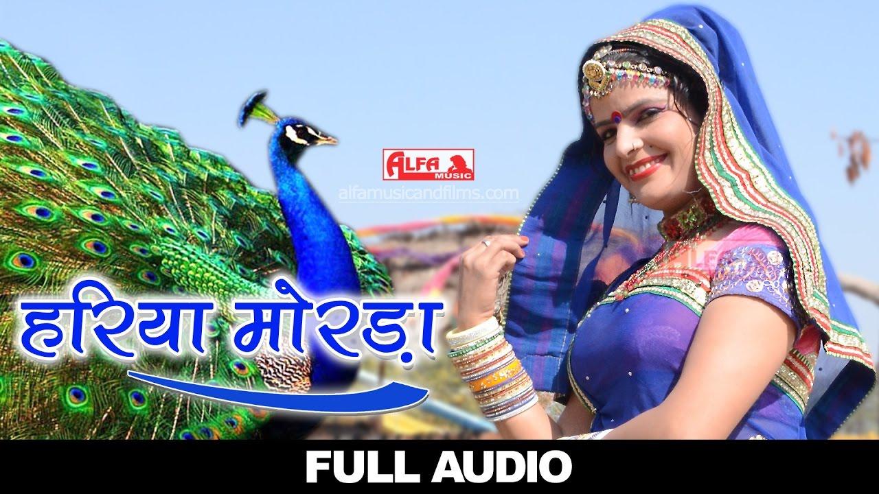 rajasthani mp song hariya morada dj song full audio alfa films marwadi