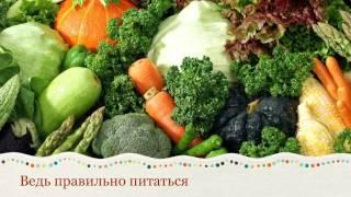 Социальный ролик в поддержку здорового образа жизни