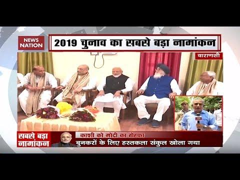 NDA leaders meet PM Modi, show off strength in Varanasi