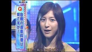 新堂本兄弟-広末涼子(2005) 도모토교다이 히로스에 료코편(2005) 広末涼子 検索動画 17