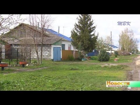 Новости Искитимского района 28 мая 2018 г.