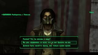 �������� ���� Fallout New Vegas   Прохождение #230 Lonesome Road #22 Спасли ЭД-Э и нашли Уилиса ������